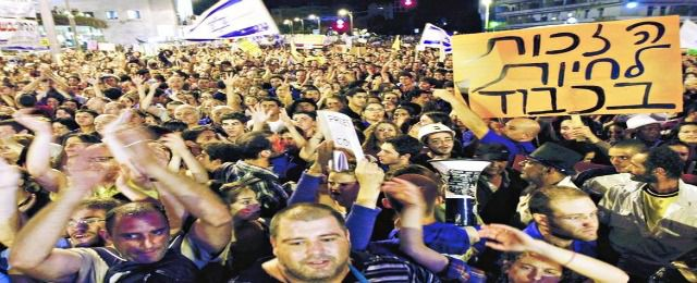 Indignados fuerzan a Israel a dar un giro social
