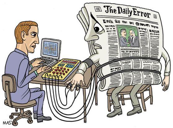 Los medios de comunicación y la ideología del malestar