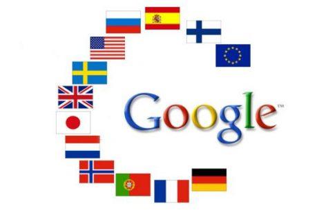 En un día, Google traduce un millón de libros