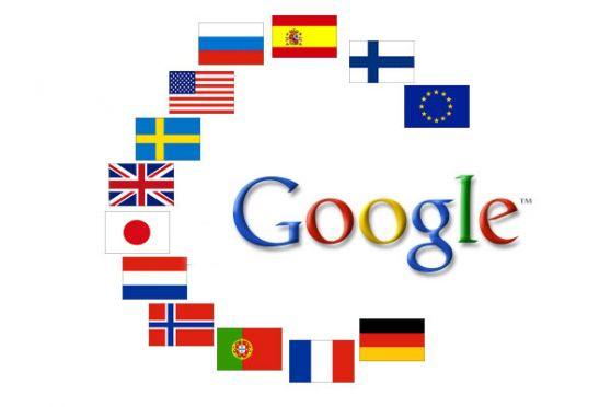 Baño Traductor Frances:alemán árabe traductor google nueva version con dos traductores