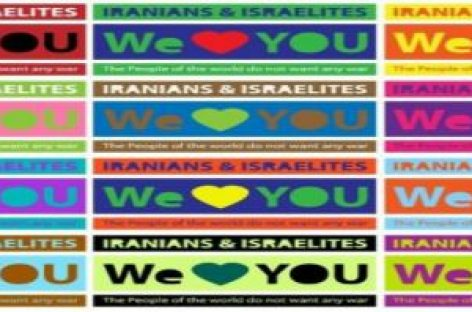 Iraníes: we love you. Un mensaje contra la guerra