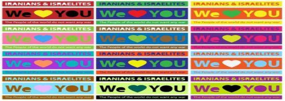 Iraníes, les amamos, les queremos…
