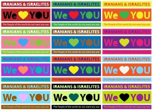 we love you-iranies-los amamos