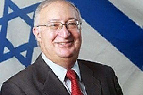 Asambleas callejeras israelíes al Parlamento