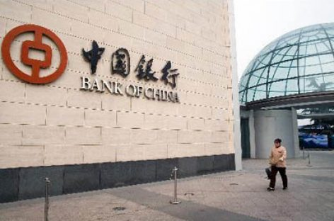 El éxito del sistema financiero chino