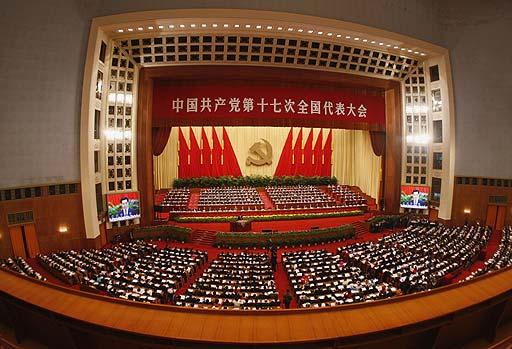 China será la primera potencia mundial en 2016