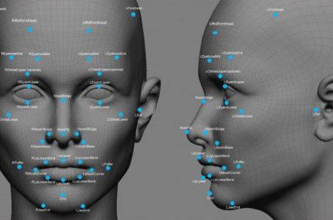 Tecnología de reconocimiento facial contra el terrorismo