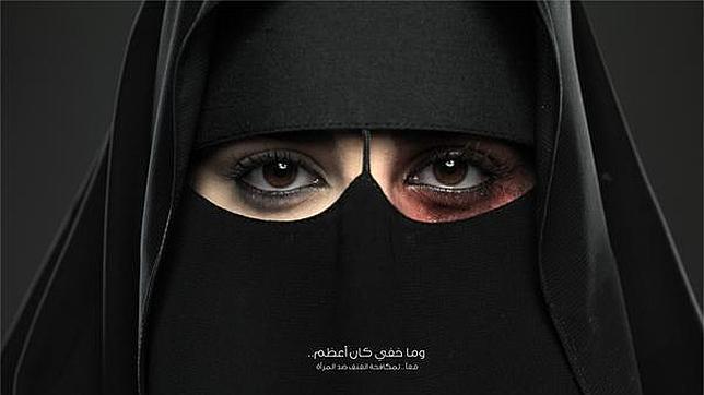 Campaña contra la violencia machista en Arabia Saudí