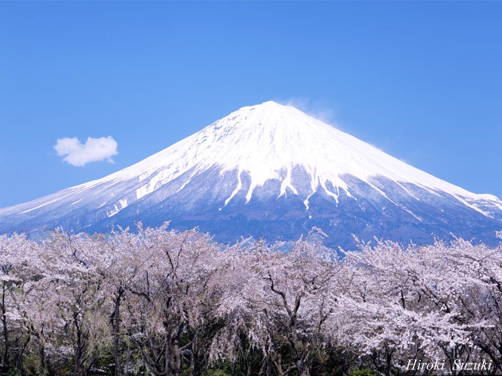 Patrimonio de la humanidad-Monte Fuji de Japón-monte-fuji