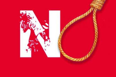 La pena de muerte será un mal recuerdo