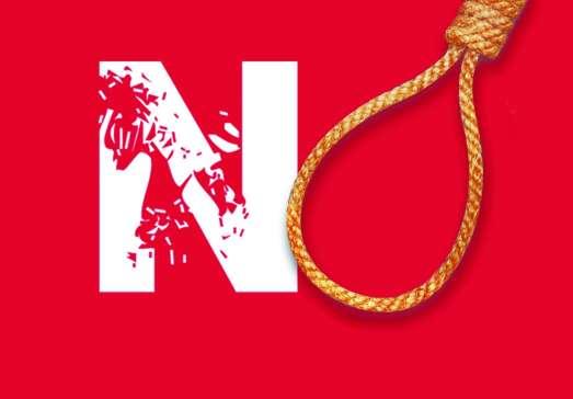 pena de muerte-no pena de muerte-no