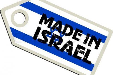 Marca Israel, una apuesta por investigación y desarrollo