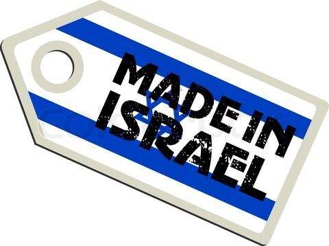 made in israel-inventos-avances-israel-i+d