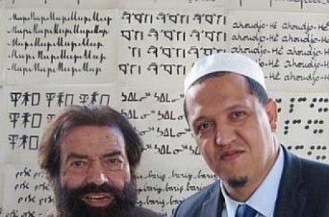 Judíos y musulmanes por la paz