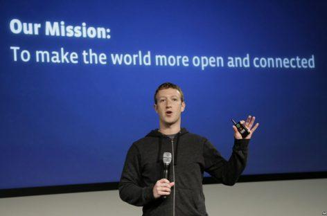 El mundo unido a través de Internet