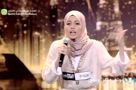 La rapera con hiyab