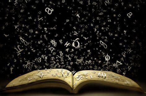 Leer nos hace más inteligentes