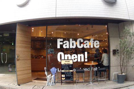 Fabcafé, una nueva cafetería con impresoras 3D en Barcelona