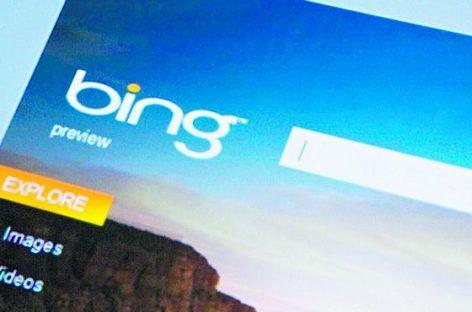 Bing regulará sus resultados de acuerdo con el derecho al olvido