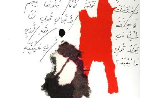 Adonis: poesía frente a religión