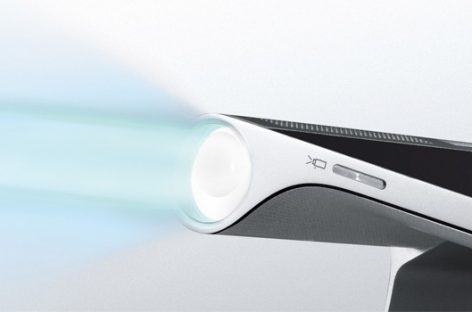 Lo último en tecnología: ahora tableta con proyector