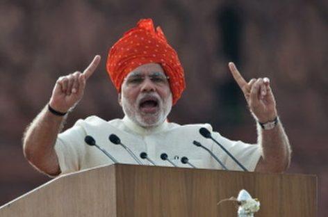 India, el dinero al alcance de todos