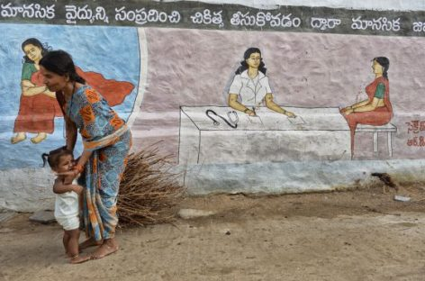 El Plan Limpiar India proveerá acceso a letrinas