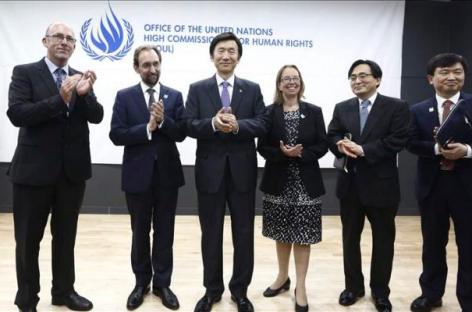 La ONU abre una oficina en Seúl para velar por los derechos humanos en Corea del Norte