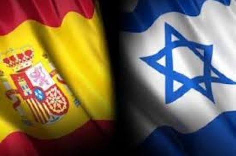 Israel felicita a España por aprobar la concesión de la nacionalidad a los sefardíes