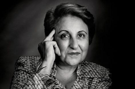 Shiri Ebadi, Nobel de la Paz: 'Hay que lanzar libros a los terroristas islámicos, no bombas'