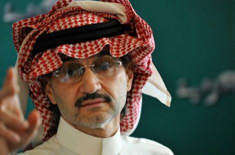 Príncipe árabe dona toda su fortuna de US$ 32.000 millones a obras de caridad