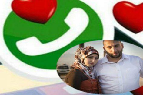 ACNUR: Un matrimonio de jóvenes sirios que se conocen, enamoran y comprometen a través de WhatsApp