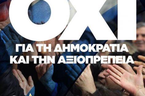 OXI en Grecia: el 'no' de Syriza y el 'no' que nació hace 75 años contra Mussolini