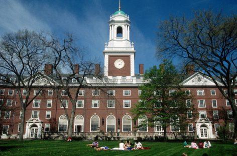 Publican el ránking de las mejores universidades del mundo en 2015