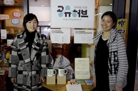 Seúl se embarca en un ambicioso proyecto para estimular la economía colaborativa