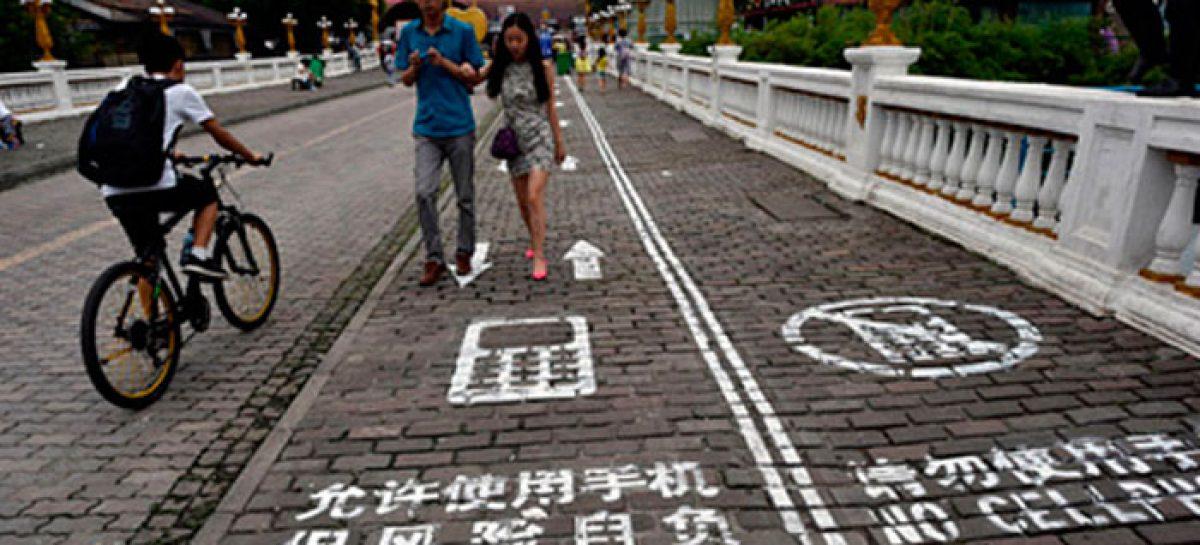 China sigue demostrando su potencial tecnológico