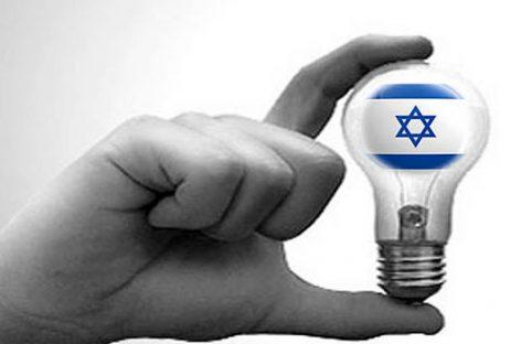 Israel, el pequeño paraíso de la innovación en medio del conflicto