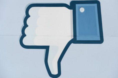 """Facebook, viene el botón de """"No me gusta"""""""