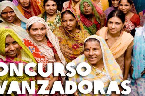 Intermón Oxfam. Mujeres que construyen una sociedad más justa