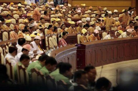 Nuevo Parlamento de Birmania con mayoría del partido de la demócrata Suu Kyi