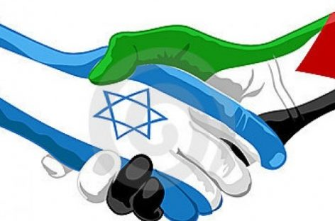 La diplomacia de EE.UU trabaja por la paz entre Israel y Palestina