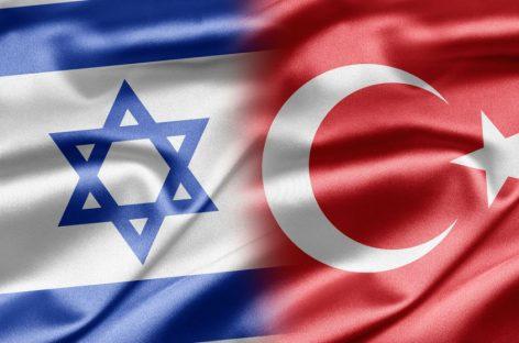 Israel y Turquía ponen fin a seis años de crisis diplomática