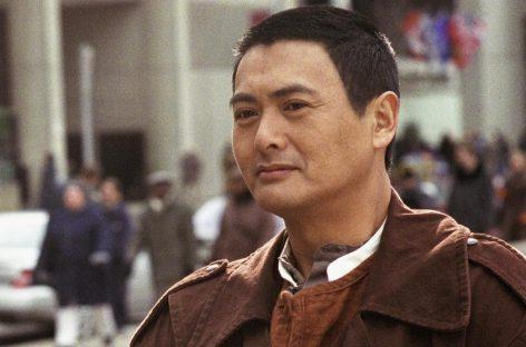 El actor Chow Yun-Fat ha revelado que tiene pensado donar gran parte de su dinero a la caridad cuando él muera