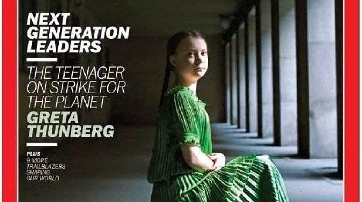 La próxima generación de líderes