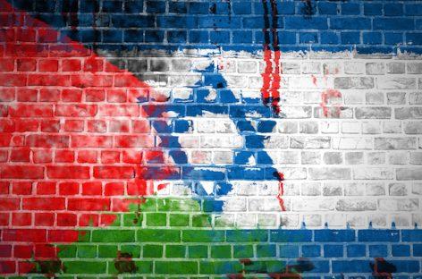 Israelíes y palestinos, diálogo para la resolución del conflicto
