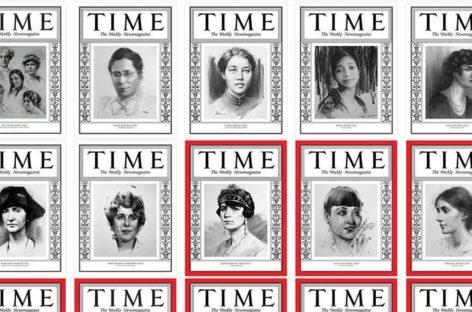 100 figuras femeninas desde el 1920